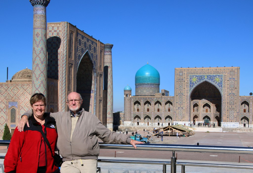 1. Samarkand (85) (Registan Ensemble)