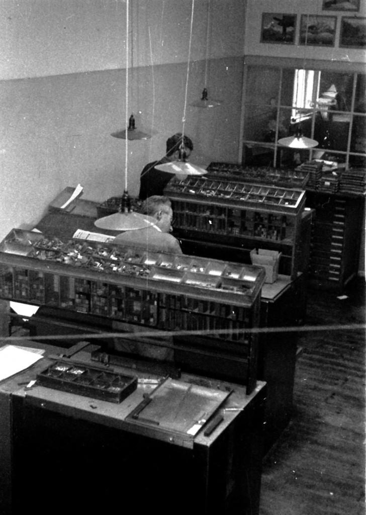 1964 Nordlundes Bogtrykkeri1