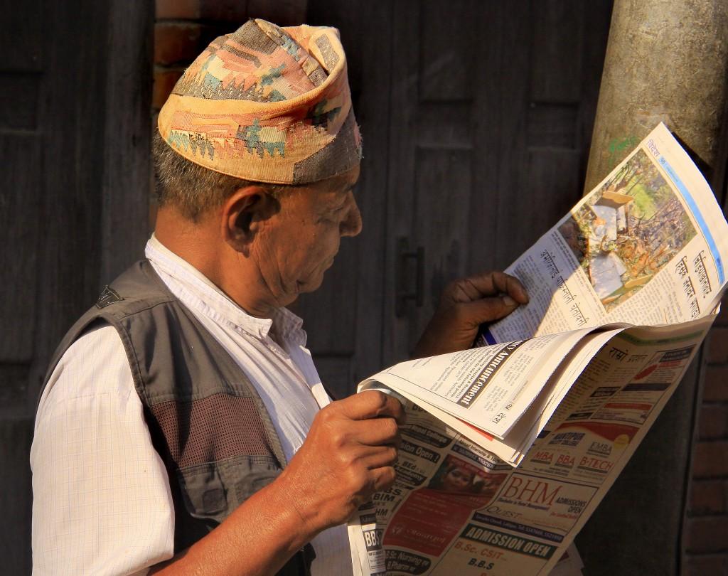 2011 Nepal (125) Bhaktapur