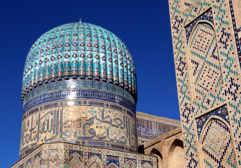 5. Samarkand (7)