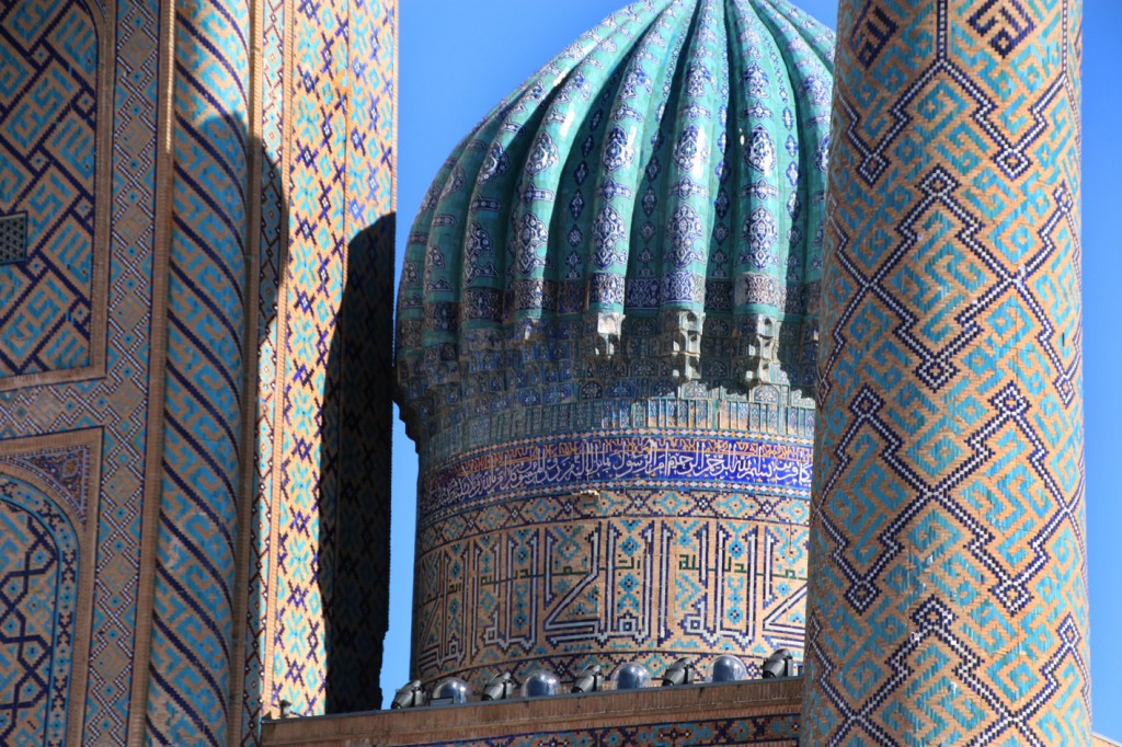 6. Samarkand (87) (Registan Ensemble)