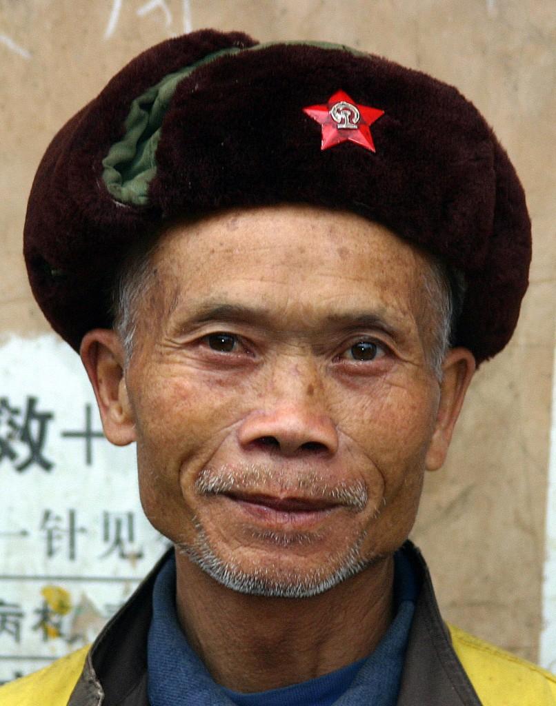 Kina Guizhou (93)