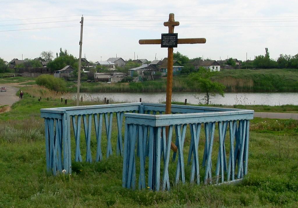 Landsby v. Peschanka (8)